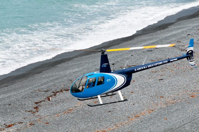 r44 helicopter for sale uk with Helicopter Flights Kaikoura Nz on 361 also Helicopter Pol Training Yorkshire Robinson R44 besides G Wwow Private Robinson R44 Astro Raven likewise Stock Photo Robinson R44 Raven Four Seat Private Helicopter 8767841 likewise Military Reveals Revolutionary Pilotless Cargo Drone Deliver Supplies Territories Plagued Roadside Bombs.