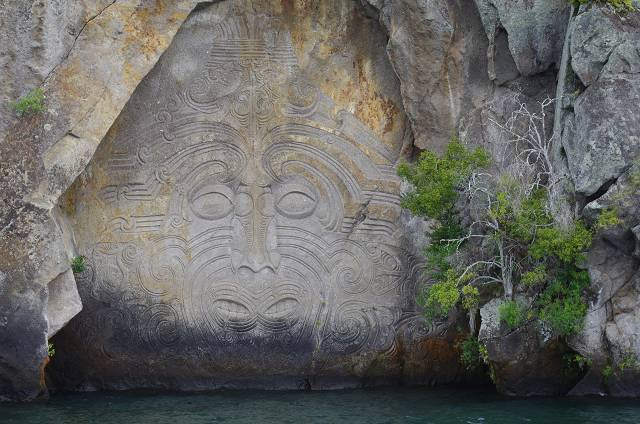 Maori Rock Carvings - Barbary