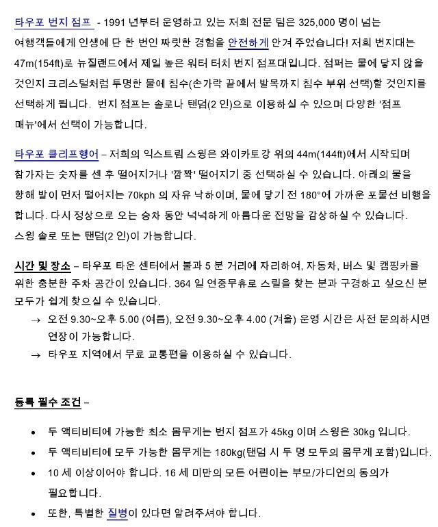 KoreanTranslation page 1