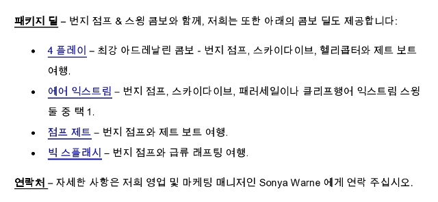 KoreanTranslation page 2