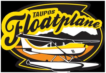 logo-floatplane
