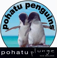 akaroa-pohatu-penguin-guided-tours-logo